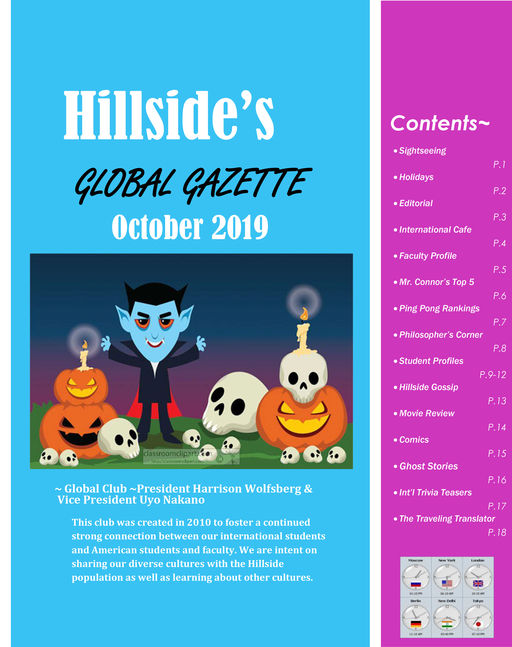 The October 2019 issue of the Global Gazette is out! Tbilisi, Georgia is featured in the site seeing spotlight and science teacher, Mr. Lydon is the subject of our staff profile piece.